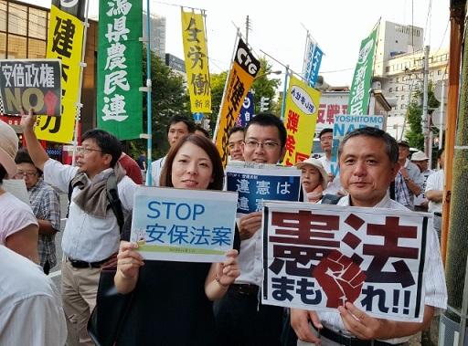 7月13日弁天公園で500人を超える集会の様子