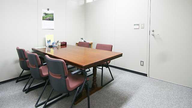 第3相談室