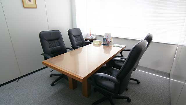 第4相談室