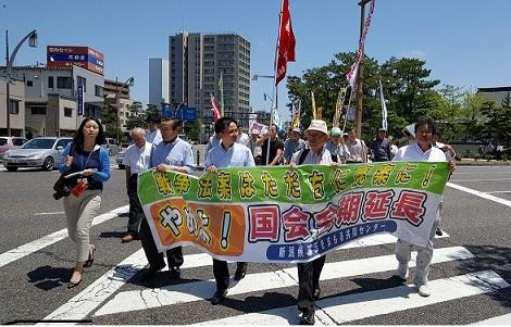国会会期延長に抗議する6.24集会の様子